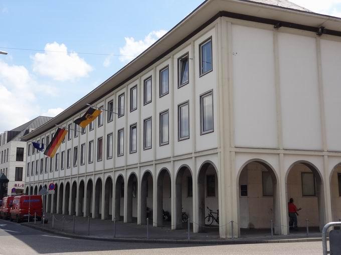 Amtsgericht Karlsruhe öffnungszeiten